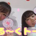 【いちご新聞】宿敵の小泉エリさんと可愛いカフェで言い合いしてきました