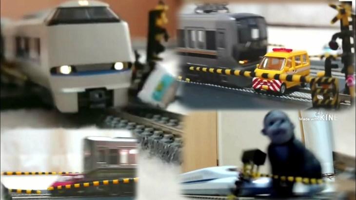 鉄道模型 Nゲージ 踏み切り事故/股尾前科などハプニング集
