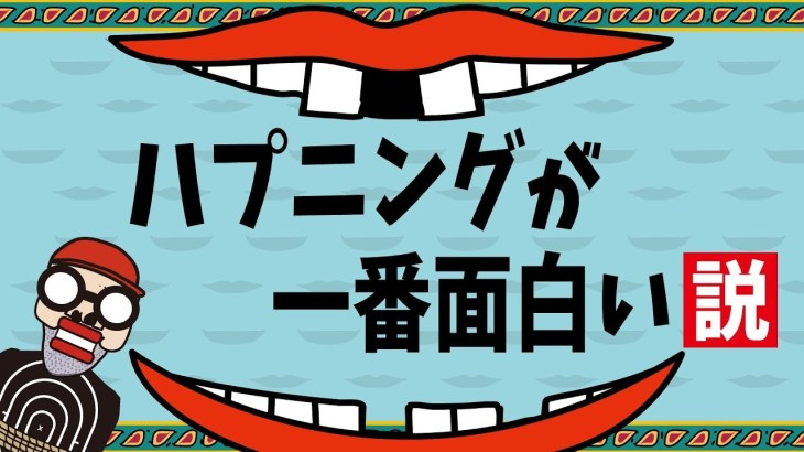 【予想外のハプニング】安室奈美恵のヒットソングを撮影中に起きた想定外な出来事!(HEY!HEY!HEY!)Baby Do'nt Cry