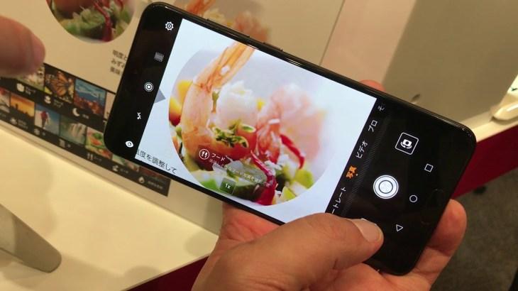 HUAWEI P20 Proのここがすごい。ライカの3つ目カメラ搭載で高コスパ。AIアシストはもう少し