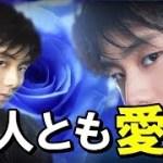羽生結弦…あなたならカワイイ羽生とカッコイイ羽生…どっち好きになる?#hanyuyuzuru