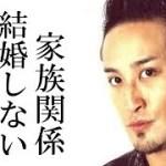 松岡昌宏の家族関係からすごい年収と交際10年以上の彼女と結婚しない理由!!!