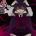 【アルネの事件簿】本領発揮!吸血鬼の特殊能力がすごい!