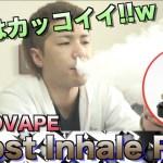 """[VAPE] 翻訳かけると面白い""""AVIDVAPE-Ghost Inhale RTA""""を吸ってみた\(^o^)/ [電子タバコ]"""