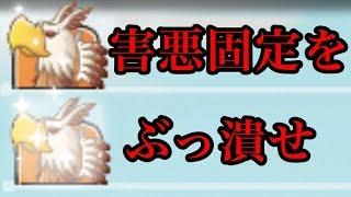 【城ドラ】勝ち負けの緩急がすごいんじゃ【西木野】