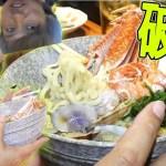 超豪華な海鮮そば、そのお値段が驚きの680円!