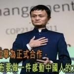 支付寶和華為正式合作,宣布要做一件感動中國人的大事