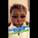 EXILE ATSUSHI 佐藤大樹とメンディーの反応が面白いwww 最新instagram story