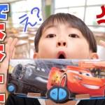 小学校で禁止の筆箱を紹介!ハイテクすぎてビックリ!High Tech Japanese Pencil Box