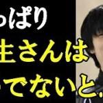 【羽生結弦】ホトトギス、クリケットverが面白いとTwitter上で話題!「やっぱり羽生さんはこうでないとって感じですね!」#yuzuruhanyu