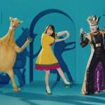 川栄李奈、ダンス中にデーモン閣下現れ驚き フリマアプリ『ラクマ』新CM「ラクマ、ラクダ、あくま篇」