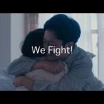 """【お父さんへ。】感動ショートフィルム「We Fight!」 feat.  BATTLE BOYS """"ebidence"""""""