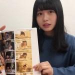 「全部可愛い」菅井様の写真集で好きなページ長濱ねる 欅坂46