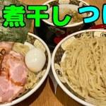 すごい煮干し!ラーメン凪のつけ麺を麺増量にして頂く!!