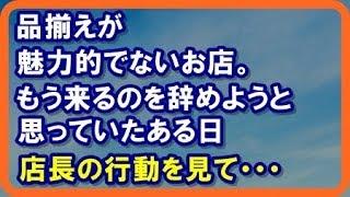 【感動する話泣ける話】逆転満塁ホームラン
