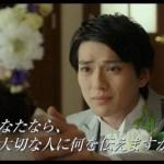 『劇場版コード・ブルー –ドクターヘリ緊急救命 』TVCM「感動編」【2018年7月27日公開】