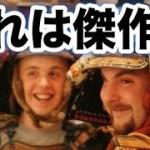 衝撃!!外国人「これは天才だ!!」日本人の発想が素晴らしすぎると世界が絶賛!!【海外の反応】【すごい日本】