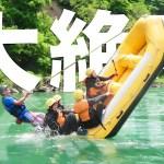 【絶叫旅2】大ハプニング発生で叫びまくる女3人!!!!!