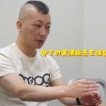 怪談師のテクニックがすごい!(プTV)