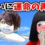ケリーちゃん 遠距離カップルの感動の再会。【後編】:リカちゃん人形おもちゃアニメ動画