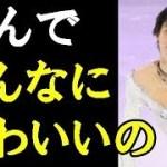 【羽生結弦】この羽生くんより可愛い女子いるの?「はにゅってなんでこんなかわいいの」#yuzuruhanyu