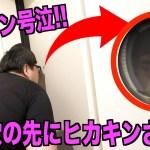 【ドッキリ】扉の向こうにヒカキンさん!!!デカキン感動!!!!