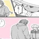 [マンガ動画] 黒子のバスケ 漫画:  面白い顔