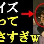 【羽生結弦】羽生くんのサングラスカッコ可愛い!「可愛い!顔ちっちゃくてズレたの?w」#yuzuruhanyu