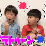 スプラトゥーン2開封で奇跡が‼️仲良し兄弟 brother4 感動😍おもちゃ  ブキコレクション第3弾!splatoon 2 Japanese Toy