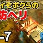 【シティーズスカイライン】実況 #2-7 スゴイぞぼくらの消防ヘリ!【PlayStation 4 Edition】
