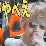 東京ゲームショウに全く興味ない俺が実際行ってみて感動したヤバさ【KUN】