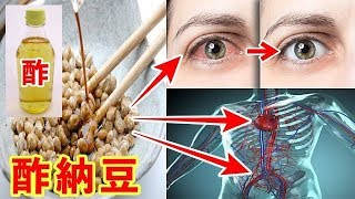 【衝撃】納豆に酢を入れるだけで体に凄い効果が現れる!今すぐ試すべき!知って得する健康雑学!