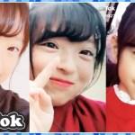 【tiktok】みなみちゃんのかわいい最新ティックトック集 Part2【MINAMI】