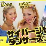 【必見】CYBERJAPAN DANCERSとウルトラ可愛いフェスヘアで大盛り上がり✨【ULTRA JAPAN】