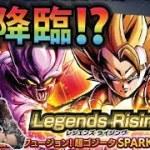 【レジェンズ】#63,超ゴジータ狙いで回したら♡驚きの結果に!!【MOKOTV】【DragonBall Legends】
