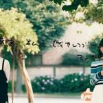 テレビ東京 ドラマ25「このマンガがすごい!」第3回 森川葵の『NHKにようこそ!』エンディングテーマ スペシャル動画