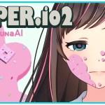 【Paper.io 2】陣取りゲーム的なかわいいやつに挑戦!