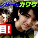 東京B少年【可愛い動物】 カワウソの赤ちゃんを抱っこ!!