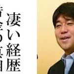 野茂英雄の凄い経歴から現在の佐野慈紀との借金トラブルの真相がやばすぎた!!!