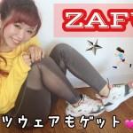 ZAFUL☆可愛いウェアやとダイエットもはかどるやん?