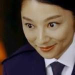 西島秀俊&小池栄子、捜査の不備が発覚!驚きの対応策とは!?/ホットペッパーグルメ30秒