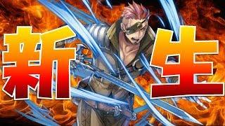 【FEH#788】非常に面白い!錬成セーバーの使用感【Fire Emblem Heroes  FEヒーローズ】