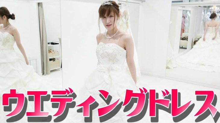 【感動】嫁のウエディングドレスが予想外に綺麗で普通に感動した。