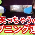 ミエちゃんとダイスの日常ハプニング(ポケモンカード編)