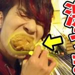 【韓国】サクサク音がすごいBBQチキンを豪快に食べる!!!!!!