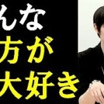 【羽生結弦】マドラーのくびれの再現率凄いよねw!ってか羽生くんの指綺麗すぎ!「そんな貴方がみんな大好き」#yuzuruhanyu