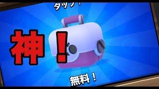 【クラロワ】なんか凄いの来たぞ!!!引くぞ!!!