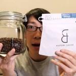 タイのバリスタチャンピオンがいるお店のコーヒー豆に感動!