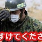 感動「自衛隊が皆泣いた。」心震わせずにはいられなかった自衛隊の強さと優しさ。被災地の子供たちからの感謝の手紙【海外が感動する日本の力】
