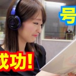 【大感動】ママにドッキリからのサプライズ誕生日!